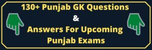 Punjab GK Questions With Answers
