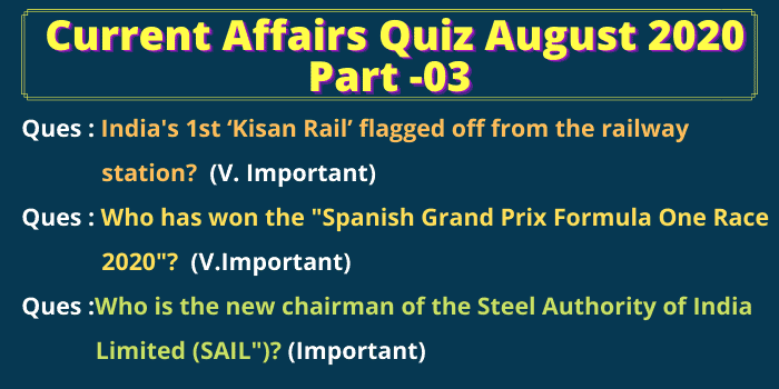 Current Affairs Question of August 2020
