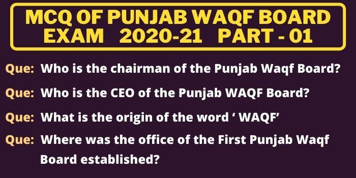 Questions for Punjab WAKF BOARD Various Post