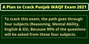 A image about a plan to crack Punjab Waqk Board Exam